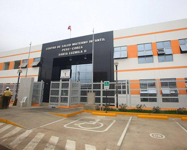 Diris Lima Norte